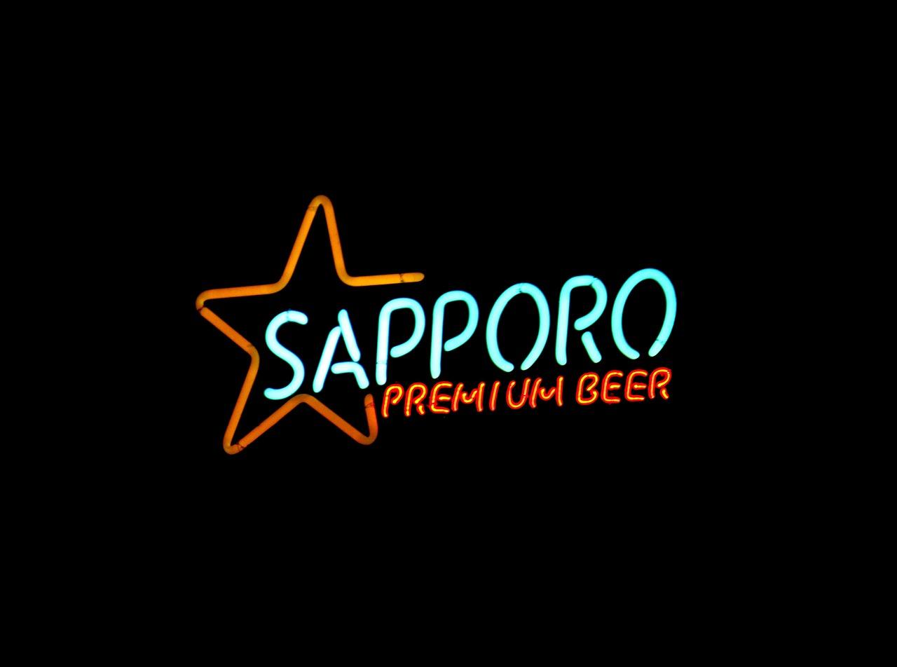 【安い順】札幌のパーソナルトレーニングジム4選まとめ|プライベートジム・パーソナルジム・ダイエットジムなど